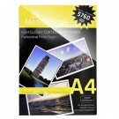 MediaRange MRINK107 A4 5760dpi High Gloss Photo Inkjet Paper 135gsm - 100 Sheets
