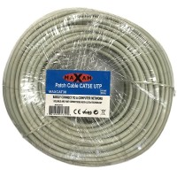 Maxam 30M Network CAT5e High Speed Moulded Ethernet Patch Cable