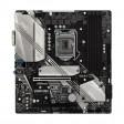 ASRock B365M Pro4 Intel Socket 1151 Micro ATX Motherboard