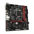 Gigabyte Intel B560M H Intel Socket 1200 Micro-ATX Motherboard