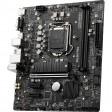 MSI Intel B560M PRO Micro-ATX s1200 Motherboard